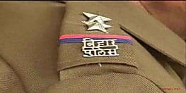 'दागी' पुलिस अफसरों का अड्डा बना बिहार पुलिस का यह महत्वपूर्ण विभाग....केस और प्रदेश का बेड़ा गर्क होगा या पार अब खुदा जानें !