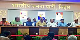 भूपेंद्र यादव का बड़ा दावा, इस बार बिहार में बीजेपी के 32 लाख नए सदस्य बने