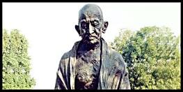 120 फीट ऊंचा बापू टावर बनाने का काम शुरू,महात्मा गांधी को समर्पित होगा बिहार का सबसे ऊंचा टावर