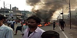 राजधानी में गोली मार कर 'बकरी' की हत्या, विरोध में लोगो ने दानापुर-गांधी मैदान रोड को किया जाम