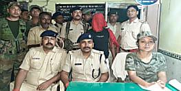 बड़ी खबर : विधायक अनन्त सिंह का विरोधी 50 हजार का इनामी बदमाश भगत मुखिया गिरफ्तार, समर्थकों को भी लिया गया हिरासत में