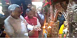 सीएम नीतीश कुमार पहुंचे शीतला मंदिर, मां शीतला के किये दर्शन, की पूजा अर्चना