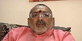 गिरिराज ने एनडीए की तरफ से सनातन धर्मियों से मांगी माफी,कहा कि बाढ़ के कारण पूजा के आयोजन नही हो पाने के लिये माफी चाहता हूं,