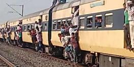 BIG BREAKING: पटना-गया रेलखंड पर फिर से शुरू हुआ ट्रेनों का परिचालन