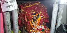 गया के मनोकामना मंदिर में जुट रही भक्तों की भीड़, जानिए क्या है मंदिर का महत्व