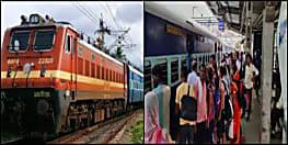 खुशखबरी: दिवाली और छठ पूजा के लिए रेलवे ने चलाई स्पेशल ट्रेनें, देखें पूरी लिस्ट