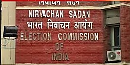 झारखंड विधानसभा चुनाव : पहले चरण के चुनाव के लिए आज से नामांकन शुरु