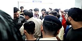 पटना के कोचिंग संस्थान में छात्रों ने किया जमकर हंगामा, फैकल्टी बदले जाने का विरोध