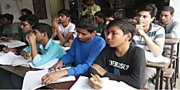 नक्सल प्रभावित इलाके में शिक्षा का अलख जगा रहा मगध सुपर 30, संवर गयी है सैंकड़ों छात्रों की जिंदगी