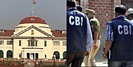नवरत्न ज्वेलर्स बहुचर्चित केस मामले में पटना हाईकोर्ट में क्रिमिनल रिट दायर,कांग्रेस नेता ललन कुमार ने सीबीआई जांच को लेकर लगाई अर्जी