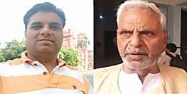 वरिष्ठ पत्रकार के पिता से शहर के बीचोबीच बदमाशों ने लूट लिए 49 हजार रू,मुंह ताकती रह गई पुलिस