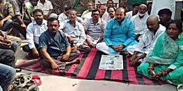CM नीतीश कुमार ने समस्तीपुर में मेडिकल कॉलेज का किया शिलान्यास, राजद विधायक ने किया विरोध, जानिए वजह