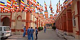 बोधगया में 8 नवम्बर को शुरू होगी चीवर दान पूजा, हजारों बौद्ध भिक्षुओं के शामिल होने की संभावना