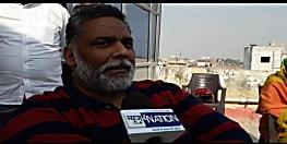 हैदराबाद पुलिस एनकाउंटर में शामिल पुलिसकर्मियों को पप्पू यादव करेंगे सम्मानित,50-50 हजार रू का देंगे इनाम
