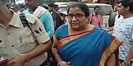 दुष्कर्मियों को सीधे मार दो गोली...बिहार महिला आयोग की अध्यक्ष ने की मांग