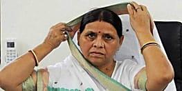 बिहार में हर दिन सैंकड़ों रेप की घटनाओं को सुनकर व्यथित हो उठती हूं.....मैं भी एक मां हूं