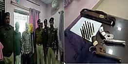 पटना पुलिस को मिली बड़ी सफलता, भाई गिरोह के तीनों कुख्यात को दबोचा