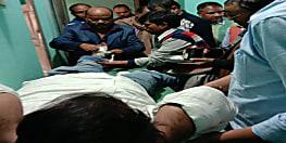 बड़ी खबरः केसरिया नगर पंचायत अध्यक्ष को अपराधियों ने थाना के समीप हीं मार दी गोली...अस्पताल में भर्ती