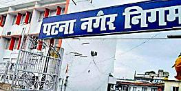 पटना नगर निगम की गाड़ियों पर सोमवार से लगेगा हाई सिक्योरिटी नंबर प्लेट, गांधी मैदान में लगेगा शिविर