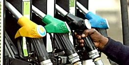 पेट्रोल की बढ़ती कीमतों से लोगों को मिली राहत, जानिए कितने पैसे की आई कमी