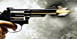 भागलपुर में बेखौफ अपराधियों का तांडव, छात्र को दौड़ा-दौड़ाकर मारी गोली, हालत गंभीर