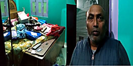 बड़ी खबर : नालंदा बेखौफ हुए अपराधी, घर में घुसकर लूट ले गये 7 लाख से अधिक की संपत्ति