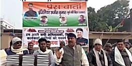 मुजफ्फरपुर में पूर्व मंत्री ने किया सम्मान समारोह का आयोजन, कई पत्रकारों को किया सम्मनित