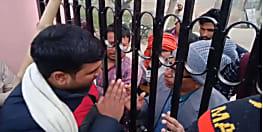 गोपालगंज में आइसा के छात्रों का काटा जमकर बवाल, साजिश के तहत नामांकन रद्द करने का लगाया आरोप