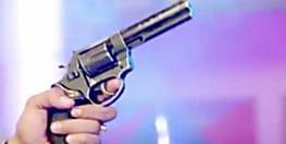पटना में महिला की गोली लगने से मौत, तमंचे पर डिस्को गाने पर लड़के सरेआम कर रहे थे फायरिंग