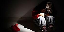 बड़ी खबर : राष्ट्रीय राजधानी में  5 साल की बच्ची के साथ दुष्कर्म, एक एंबेसी के क्वॉर्टर में घटना को दिया अंजाम