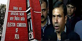 शाहीनबाग फायरिंग मामले में आरोपी को आप का सदस्य बता फंसे डीसीपी राजेश देव, चुनाव आयोग ने की कार्रवाई