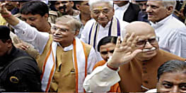 राम मंदिर के लिए इन नेताओं ने पूरे देश में जगाई थी अलख, आज नहीं होती इनकी कोई चर्चा
