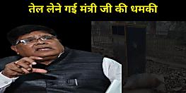 तेल लेने गई मंत्री सुरेश शर्मा की चेतावनी, शहर छोड़िए, हड़ताली कर्मियों ने मंत्रीजी के आवास के बाहर फेंक दिया मरा हुआ जानवर