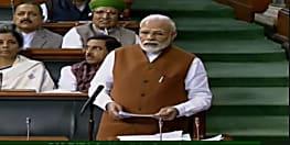 संसद में आज पूरे रौ में दिखे पीएम मोदी, राष्ट्रपति के अभिभाषण पर जवाब के दौरान विपक्ष पर जमकर साधा निशाना