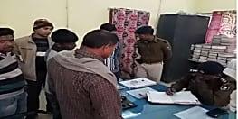 बड़ी खबर : सासाराम में दिनदहाड़े कारोबारी से 4 लाख की लूट, बाइक सवार अपराधियों ने दिया घटना को अंजाम