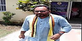 जेवीएम से निकाले गए विधायक प्रदीप यादव, पार्टी विरोधी गतिविधियों के आरोप में कार्रवाई