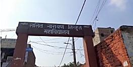 मुजफ्फरपुर में छोटे भाई की जगह परीक्षा दे रहा था बड़ा भाई, पुलिस ने दोनों को किया गिरफ्तार