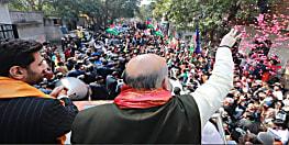 दिल्ली चुनाव में बिहार की पार्टियों ने भी झोंकी ताकत, प्रचार के अंतिम दिन चिराग पासवान ने अमित शाह के साथ किया रोड शो