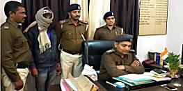 नालंदा में 50 हज़ार का इनामी कुख्यात अपराधी गिरफ्तार, कई मामलों में थी पुलिस को तलाश