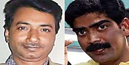 पत्रकार राजदेव रंजन हत्याकांड मामले में CBI कोर्ट में पेश नहीं कर सकी गवाह....आरोपी शहाबुद्दीन की भी नहीं हो सकी पेशी