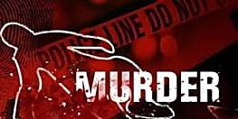 खगड़िया में सेविका पति की हत्या, बदमाशों ने ऑटो से खींचकर मार डाला