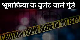 पटना में सरकारी जमीन पर कब्जा करने पहुंच गए भूमाफिया के मोटसाइकिल वाले गुंडे,बुलेट पर लिखा है अभिमन्यु....