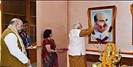 श्यामा प्रसाद मुखर्जी की जयंती आज, पीएम मोदी ने ट्वीट कर दी श्रद्धांजलि