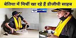 DGP गुप्तेश्वर पांडेय बेतिया में पीस रहे चक्की, गांव में घूमकर खाया नमक रोटी और हरी मिर्च...