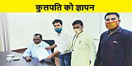 छात्रों ने की विवि परिसर में  डॉ. श्यामा प्रसाद मुखर्जी की प्रतिमा लगाने की मांग, कुलपति को सौंपा ज्ञापन