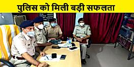 औरंगाबाद सामूहिक दुष्कर्म मामले में पुलिस को मिली सफलता, दो गिरफ्तार