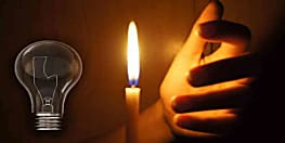 उत्तर बिहार के 9 ज़िलों में गंभीर बिजली संकट, स्थिति सामान्य होने में अभी लगेंगे और 4-5 दिन