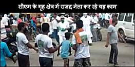 राजद नेता संजय सिंह हरनौत विधानसभा के हर गांव को कर रहे हैं सैनेटाइज, 5 लाख मास्क का करेंगे वितरण