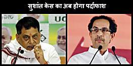 बिहार के IPS को क्वारेंटाइन कर कांग्रेस-शिवसेना ने कर दिया था साबित, सुशांत केस के जांच से थी परेशानी : नीरज कुमार