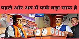लालू-राबडी और नीतीश सरकार में 'फर्क' बड़ा साफ है, बिहार BJP एक-एक कर गिना रही उपलब्धि...